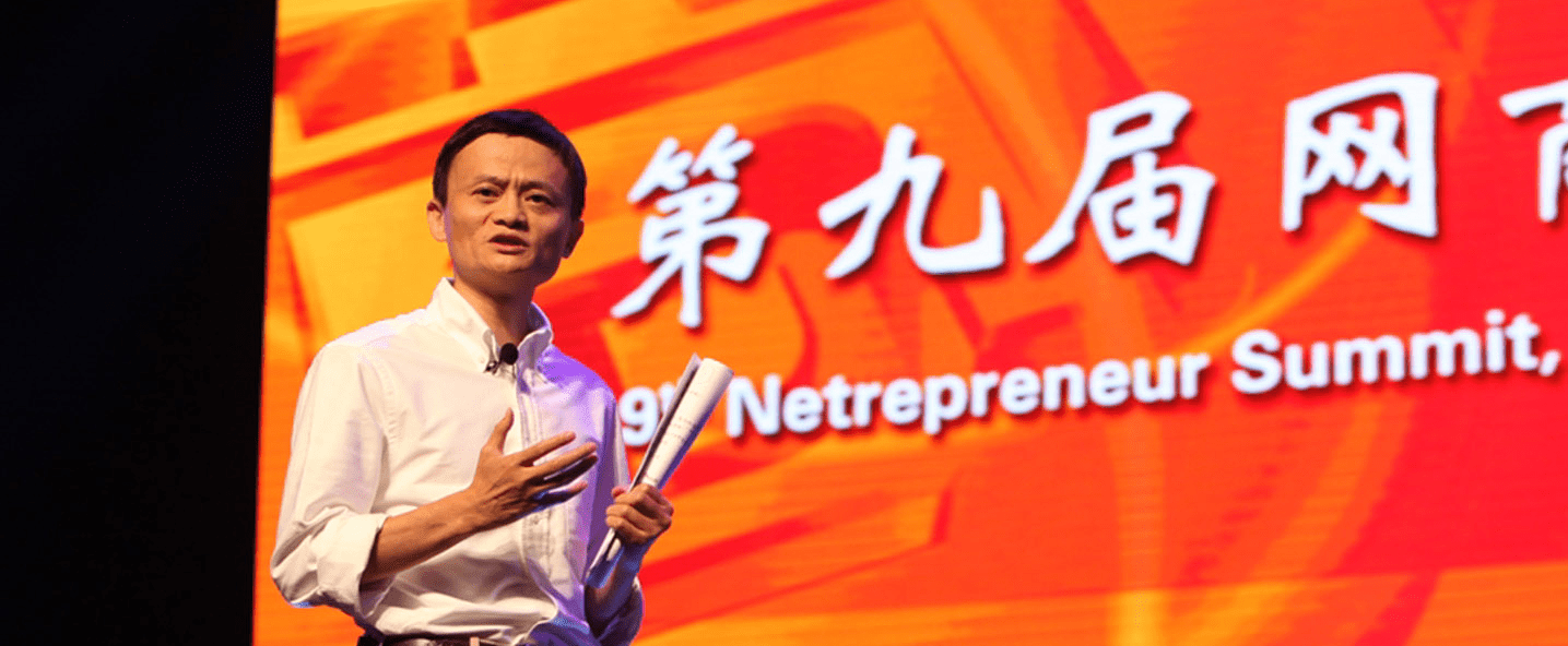 Alibaba's growth has been fueled by entrepreneur Jack Ma's leadership.