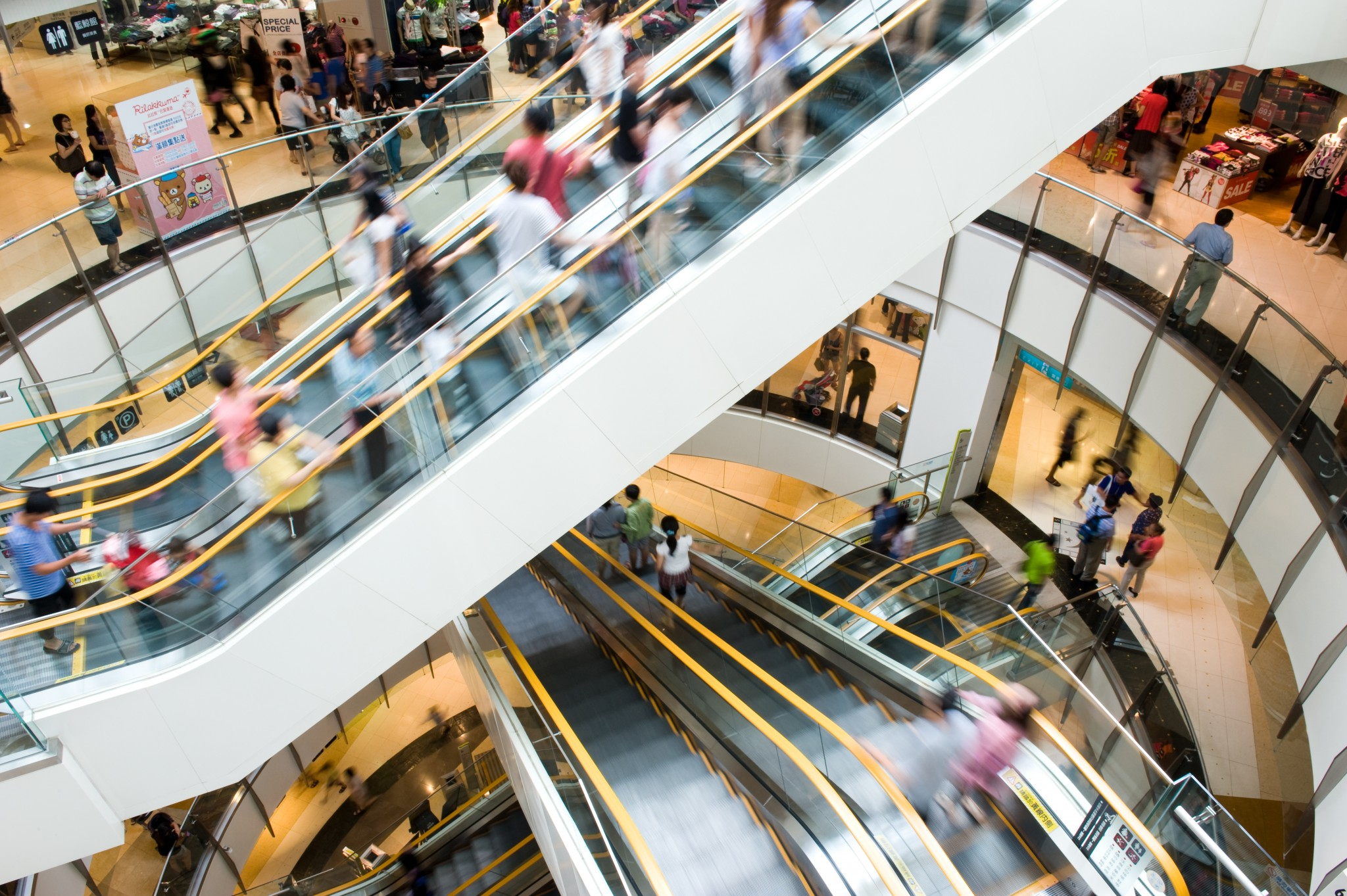 Economic News Roundup and shopping mall history
