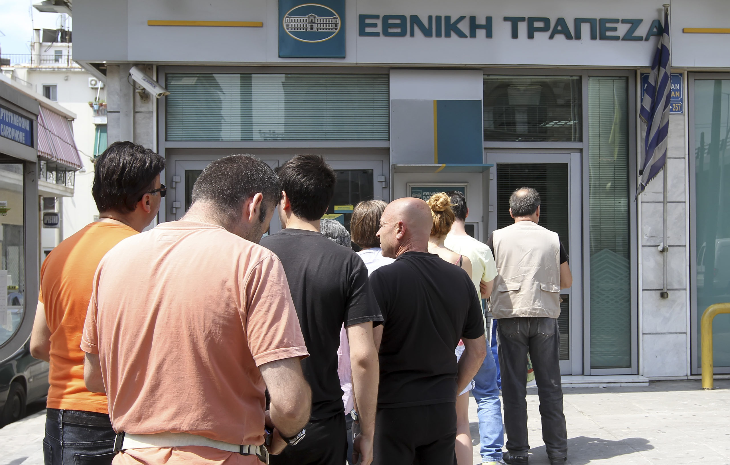 Everyday economics and Temporarily closing Greek banks means the loss of financial intermediaries that pump money around the economy.