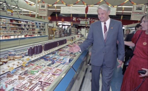 US supermarket and the Russian economy