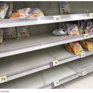 Popotato chip shortage in Japan
