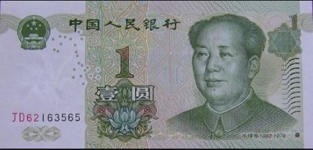 Chinese economic growth